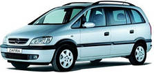 Фаркопы на Opel Zafira A (1999-2005)