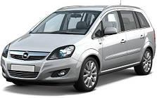 Фаркопы на Opel Zafira B (2005-2012)
