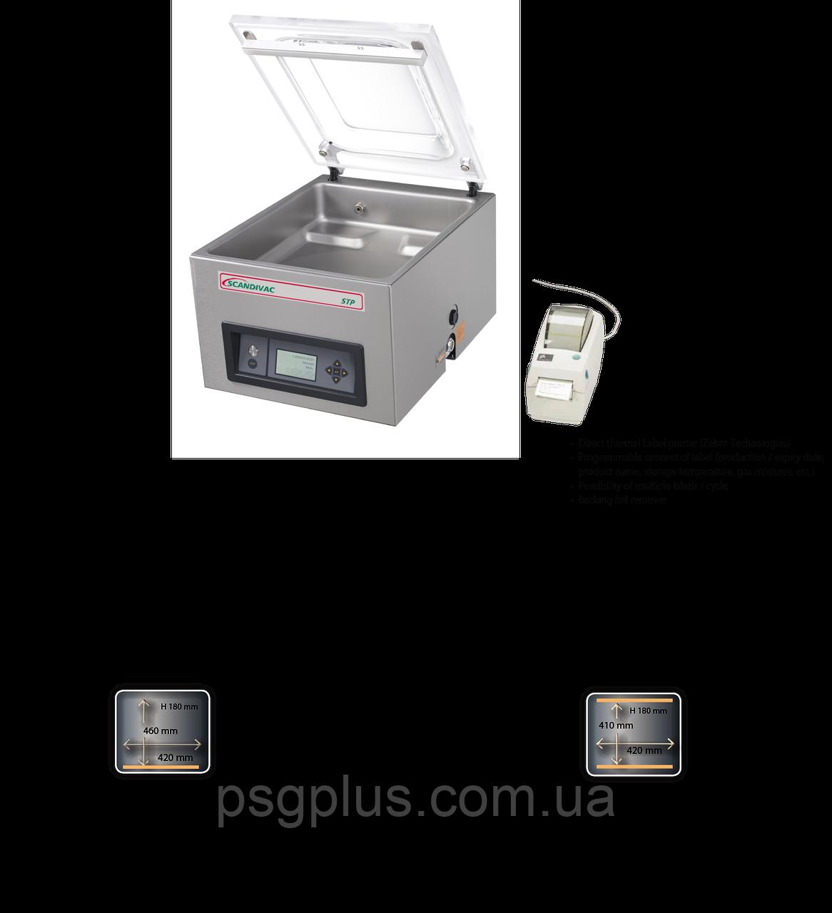 Однокамерний вакуумний пакувальник SCANDIVAC STP 21-42d