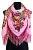 Народный платок Анна, 120х120 см, розовый
