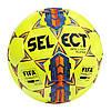 Мяч футбольный SELECT Brillant Super FIFA жёлтый