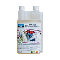DAV Professional  Жидкий порошок для стирки, 1-20л