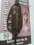 Короповий монтаж #19 Метод вага 40 грам, фото 4