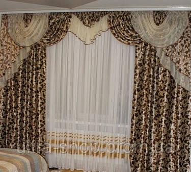 Шторы + ламбрекен комплект  в зал, спальню готовые шторы №243 3-3,5м коричневый