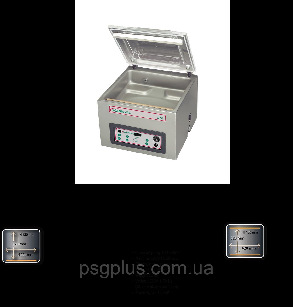 Вакуумный упаковщик SCANDIVAC STP 21-42, 21-42d