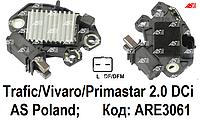 Реле зарядки Nissan Primastar 2.0 DCi (Ниссан Примастар). Регулятор напряжения генератора. AS - ARE3061.