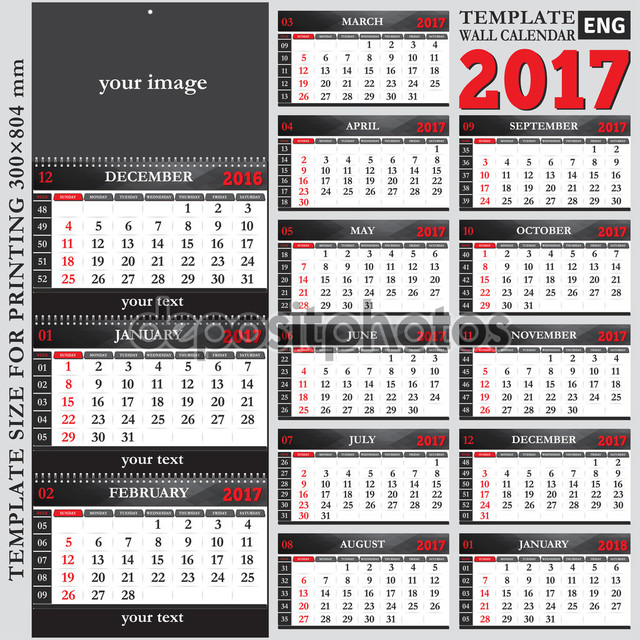 Квартальные календари прайс в Днепре