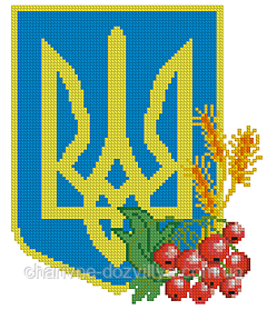 """Набор алмазной вышивки (мозаики) """"Символ Украины - Герб и калина"""""""