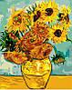 Раскраски для взрослых 40×50 см. Подсолнухи Художник Винсент Ван Гог
