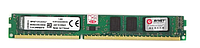 Оперативная память DDR3 2GB AMD и Intel 1333Mhz