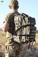 Рюкзак тактический штурмовой ВСУ 45л