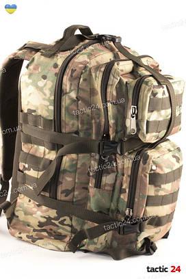 Рюкзак тактический штурмовой Мультикам 45л