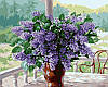 Раскраски для взрослых 40×50 см. Сирень на крыльце Художник Марина Пивоварова