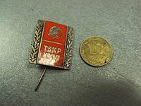 Ленин TSKP 26 съезд компартии литвы №333