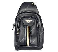 Мужская сумка - портфель через плечо темно-синего цвета (54190)