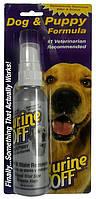 Урин-офф (Urine Off) раствор для выведения пятен и запахов мочи собак 200 мл США