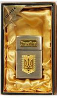 Подарочная зажигалка Україна стрезубцем, Lighter