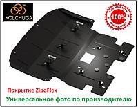 Защита картера Geely CK Norma сборка Украина с 2012 г. покрытие ZipoFlex