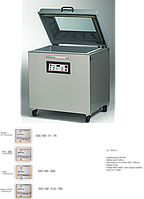 Мобильный вакуумный упаковщик SCANDIVAC SSG 100 - 56d, фото 1
