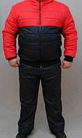 Зимний мужской спортивный костюм с латками р-46 - 58