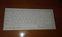 Русскоязычные цветные силиконовые накладки для MacBook