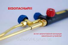 """Газовый резак универсальный ацетиленовый,пропан А/П """"Донмет 143"""" 9/9, фото 3"""