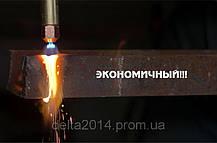 """Газовый резак универсальный ацетиленовый,пропан А/П """"Донмет 143"""" 9/9, фото 2"""
