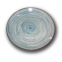 Тарелка фарфоровая Siesta 250мм. Водоворот