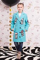 Пальто для девочки New York, р-ры 122,128,134,140,146,152