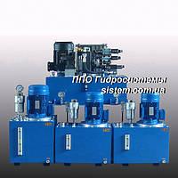 Гидростанции (силовой гидропривод с управлением)