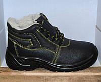 Оригинальные защитные ботинки утепленные REIS BRYES-TO-OB