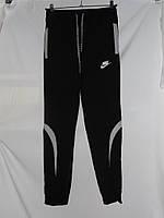 Спортивные штаны ЮНИОР Adidas Трикотажные оптом 38-46 купить Одесса 7  километр dc9426db9fe90