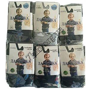 Колготки детские для мальчиков ассорти 92-140 см. Ласточка Оптом PM T-13