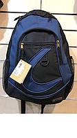 Рюкзак Hi-Tec   BACKPACK RUCKSACK School or College Bag Travel (Black/Navy)
