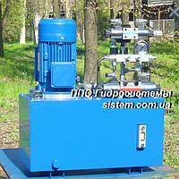 Гидростанция Производство маслостанций гидравлических
