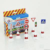 Набор дорожных знаков для детей