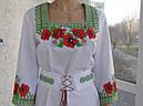 Женские вышитые платья с корсетным поясом, фото 4