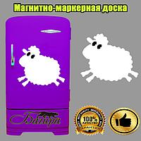 Белая магнитно-маркерная доска на холодильник Баран летун