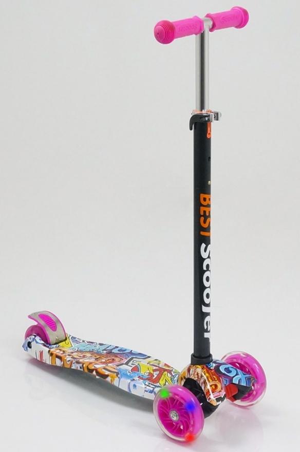 Самокат трехколесный Best Scooter 1395