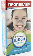 Очищающие полоски для носа с зеленым чаем Пропеллер 10 минут и нет черных точек RBA /02-13 N