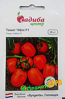 Семена томата Чибли F1, среднеранний 20 шт, Syngenta (Сингента), Голландия