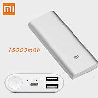 Портативное зарядное устройство Xiaomi Power Bank 16000mAh