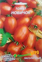 "Семена томата Новичок, среднеранний 3 г, ""Семена Украины"", Украина"