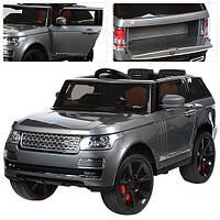 Детский электромобиль Джип Land Rover M 3153 EBRS-11  серебро***