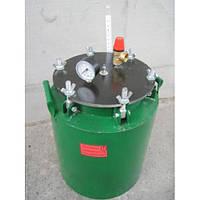 Автоклав зеленый электрический маленький 20л. на болтах
