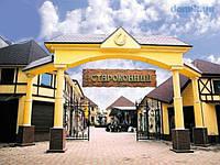 Важная информация для покупателей из города Одессы