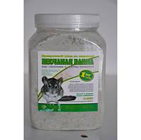 Песок для шиншилл, 1 кг Фауна