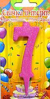 Свеча-цифра для торта ,розовая 7