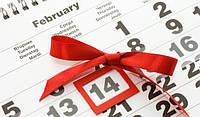 День святого Валентина - кошелек лучшая идея для подарка!