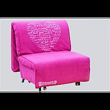 Кресло-кровать Novelty (Новелти), фото 2